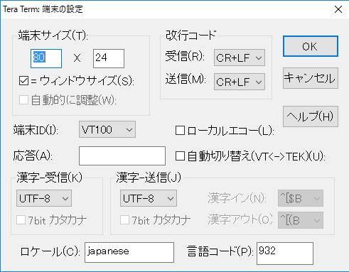 TeraTerm_config