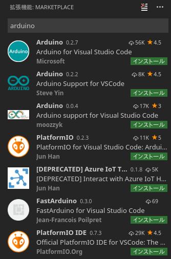 Visual Studio Code 拡張機能 Arduino