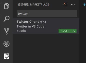 Twitter Client - Visual Studio Code